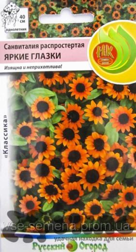 стоит псков семена цветов купить последних моделях