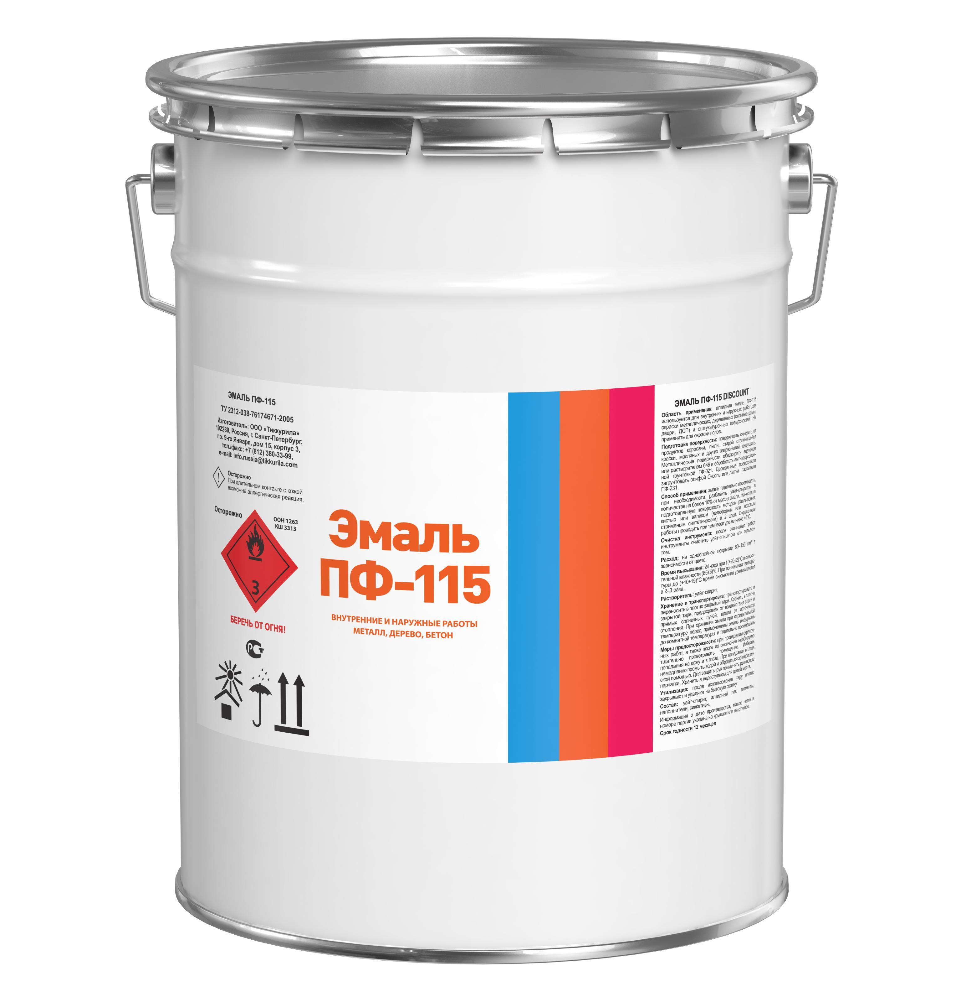 Краска по бетону купить в казани нефтекамск бетон купить
