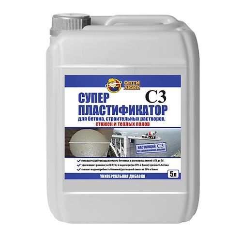 Купить пластификаторы для бетона в казани купить в дмитрове бетон с доставкой
