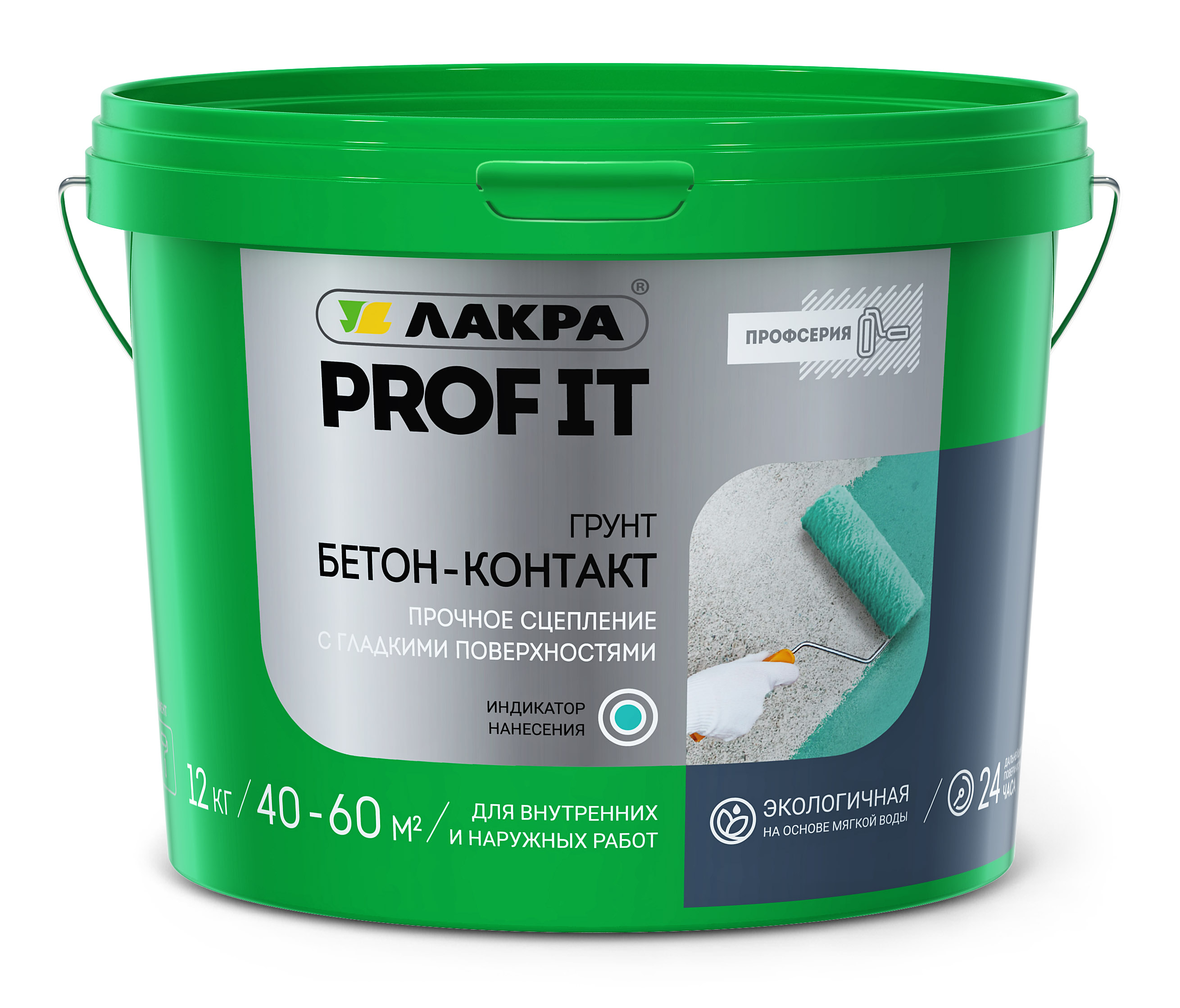 бетон контакт купить в казани